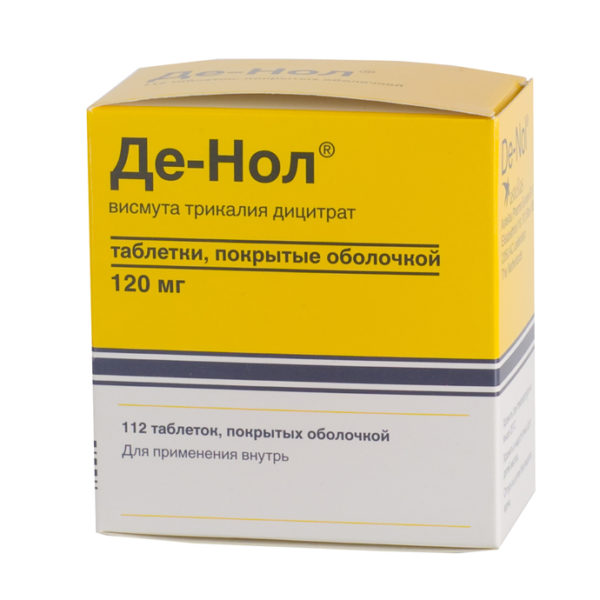 Лекарства от язвы желудка и гастрита