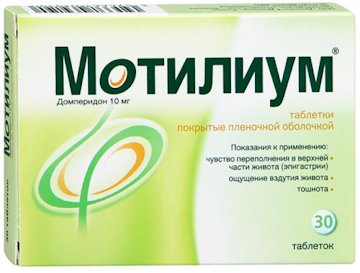 Мотиниум