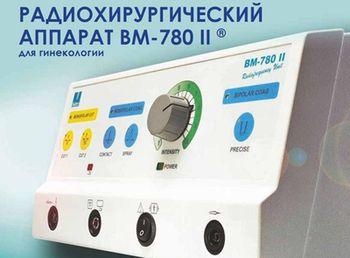радиохирургический аппарат ВМ-780