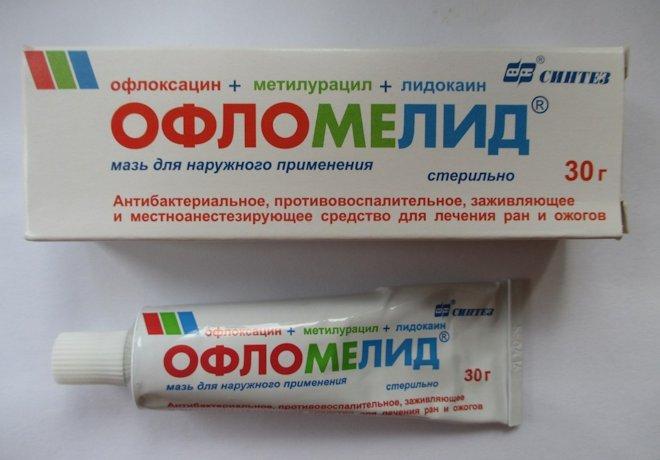 Офломелид