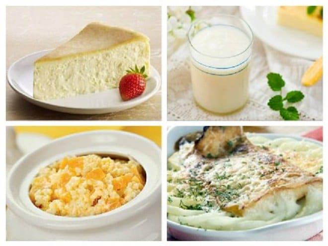 Рецепты блюд для стола № 1